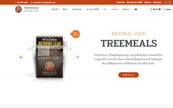 tree-meals-home-1 (1)